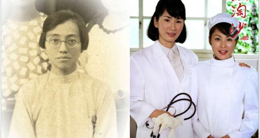 陳翠蓮專文:臺灣女性在公開場合演講的第一人