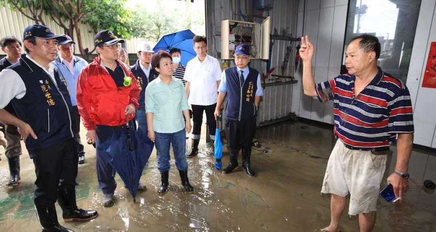 中市午間強降雨多處積水 盧秀燕視察勘災
