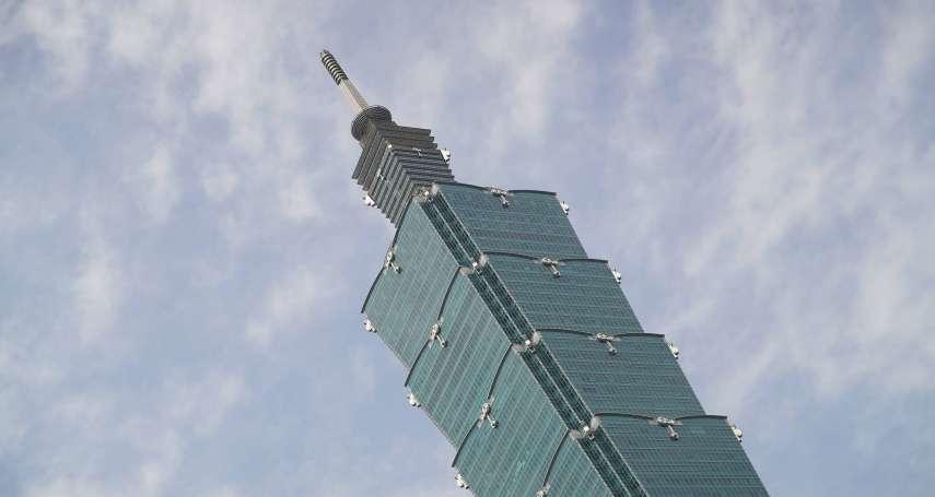歷年地震第2大!台北101阻尼器啟動 擺幅達到15公分