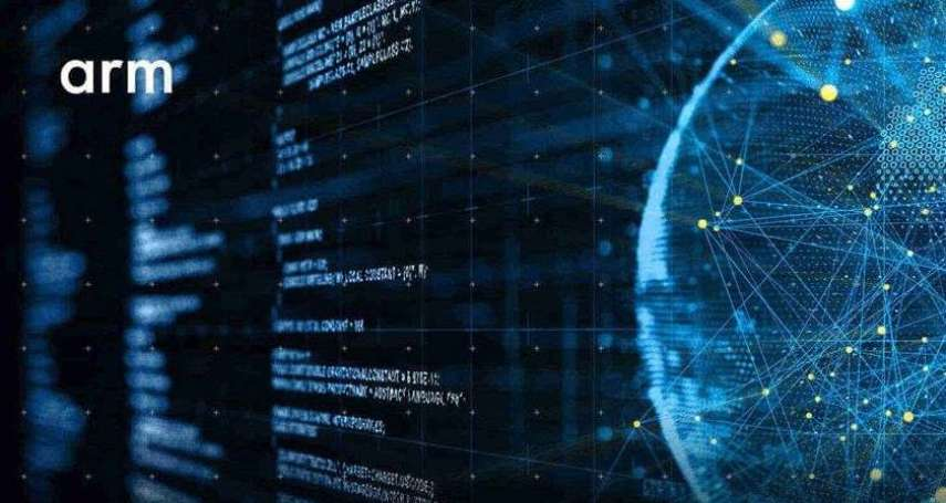 《COMPUTEX 2019》Arm展現其運算領先技術與強大生態系統支援