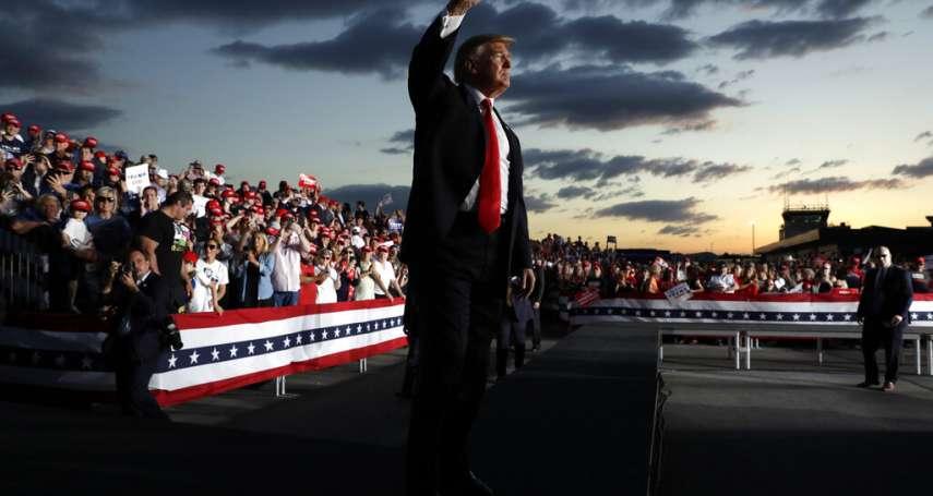 川普競選連任提前開跑 賓州造勢強打經濟牌