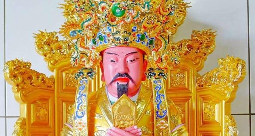 鄭成功接替關老爺成為玉皇大帝?神明間也有選舉、任期?揭開台灣民間信仰的神祕制度!