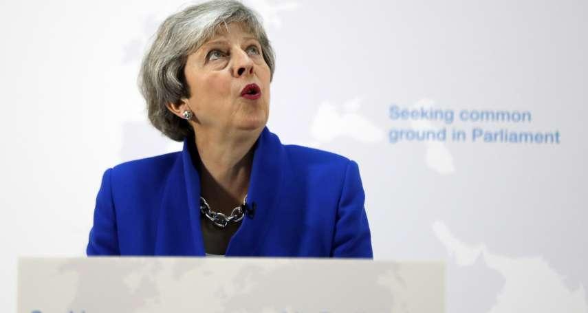 梅伊的首相大位跟脫歐的燙手山芋,會由誰來接?強森、杭特呼聲最高