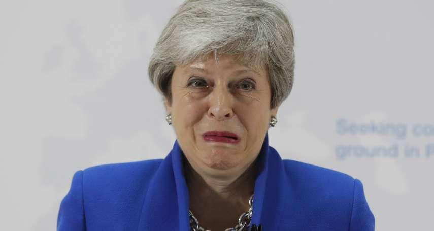 二次公投換退出協議過關》英國首相梅伊的「最後機會」? 6月首周下議院四度表決