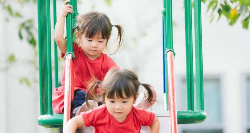 德國幼兒園年閉館三天,思考如何從日常生活,有效提升幼兒教育的這件事