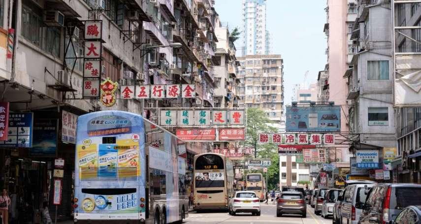 台北人壓力較大?心理師剖析,居住地真的會影響個性