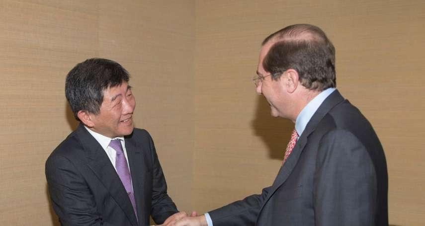 挺台參與WHA!美國衛生部長允諾雙管齊下協助台灣