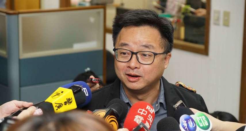 民進黨19日正式提名公告 蔡英文將親赴中執會