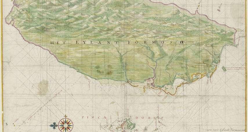 那一年,天下英雄豪傑都聚到了台灣:《1624,顏思齊與大航海時代》選摘 (1)