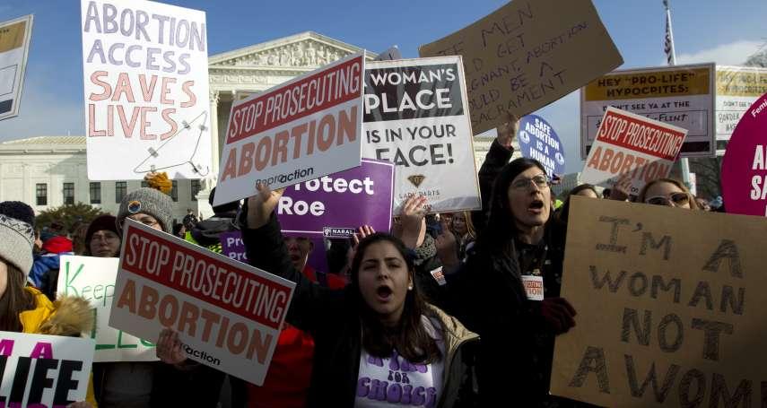 美國女權危機》路易斯安那州參議院通過墮胎禁令 民主黨議員推動州憲法修正案