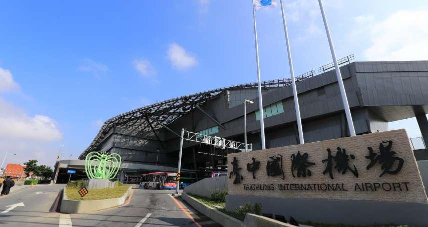 台中國際機場門戶開發案 內政部同意續審