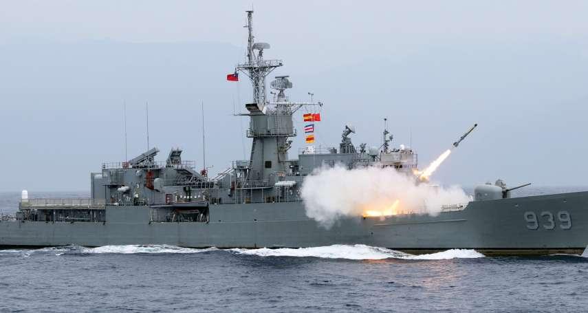 5年來規模最大!新成軍「銘傳」、「逢甲」雙艦也入列 海軍戰備操演多「艦」齊發