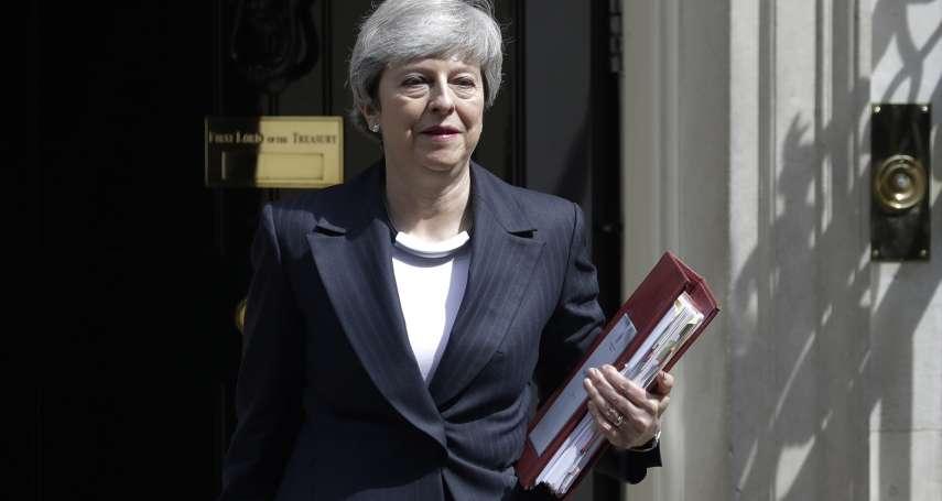 退出協議綁二次公投兩黨都不買帳!英國《泰晤士報》:幕僚紛紛叛變,梅伊將在周五辭職