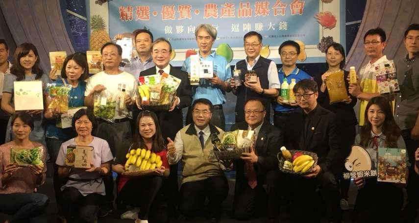台南優質農特產品 黃偉哲:外國人都來買國人更應該買