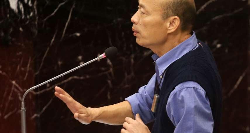 爆有退休高官遙控「打韓小組」 韓國瑜:有人領市府的薪水,卻歌頌前任市府團隊