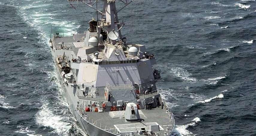 中國拒絕美艦停靠香港,美國會議員建議國防部:不妨停靠台灣!