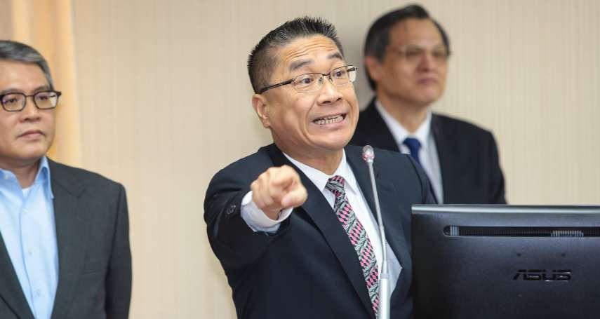 鄧湘全觀點:內政部長要法官超譯犯罪組織的法律定義嗎?