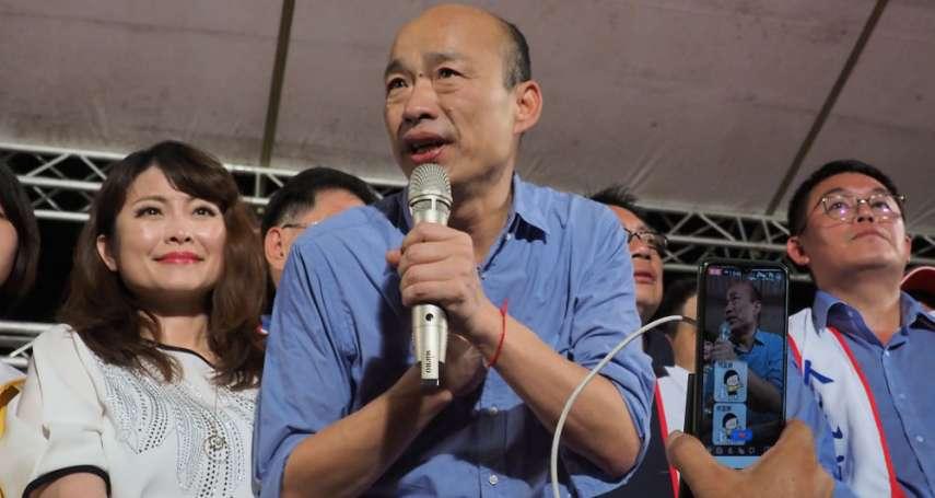 新新聞》一群師出無名的總統參選人