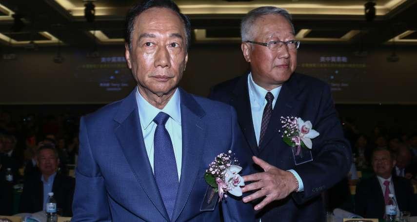 遭控指使楊秋興爆韓國瑜的料 郭台銘反問:我是這麼笨的人嗎?