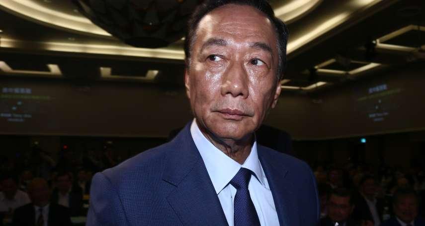 「馬英九參訪的國家,我都不會去投資」 郭台銘重申政治應替經濟服務