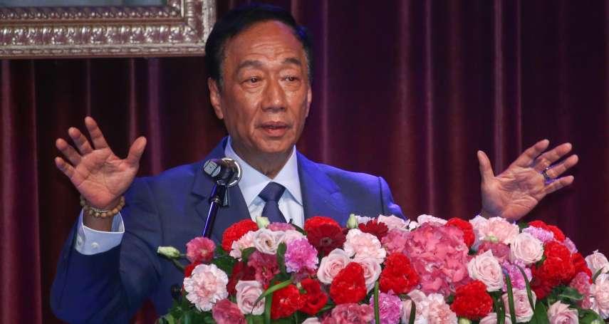 郭台銘提議開徵富人稅 財長:稅制應有整體評估