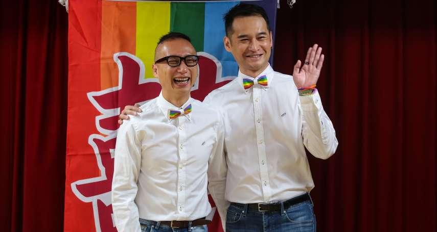 台灣同性可以結婚了!中國LGBT社群卻憂喜參半:證明同婚與華人傳統不互斥,但長路漫漫
