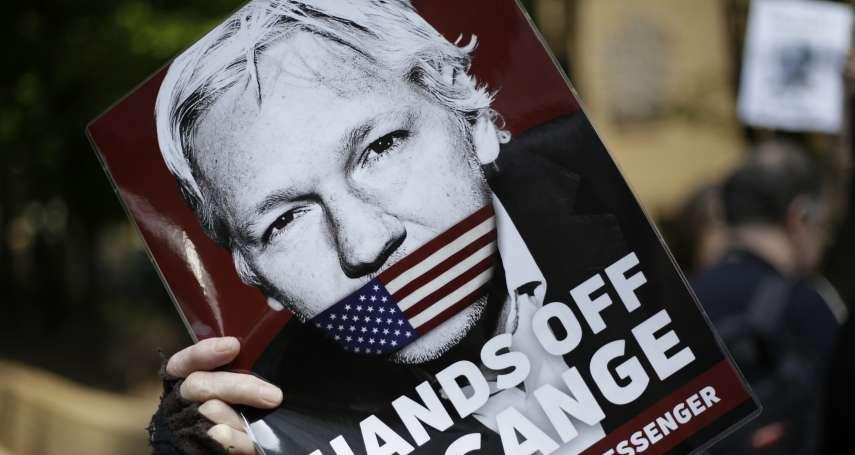 維基解密.司法風暴》美國政府對阿桑奇追加17項罪名 分析家:威脅言論自由與新聞自由!