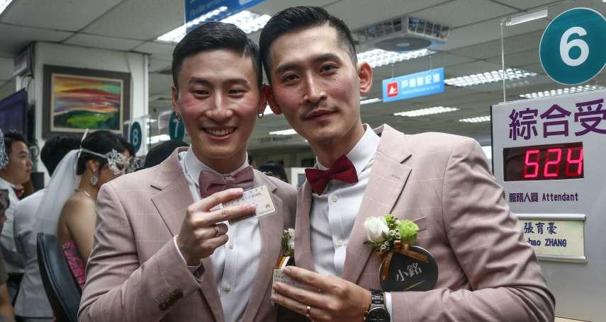 「台灣是亞洲第一個同婚合法化的國家」美國脫口秀主持人艾倫推特恭賀同婚合法 中國網友崩潰