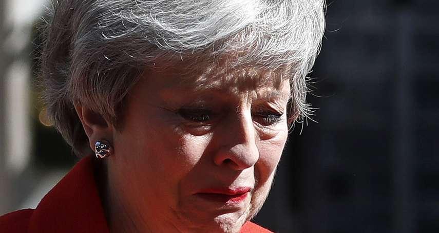 成也脫歐,敗也脫歐!任務失敗的鐵娘子……學者:梅伊首相讓英國情勢變得更糟!