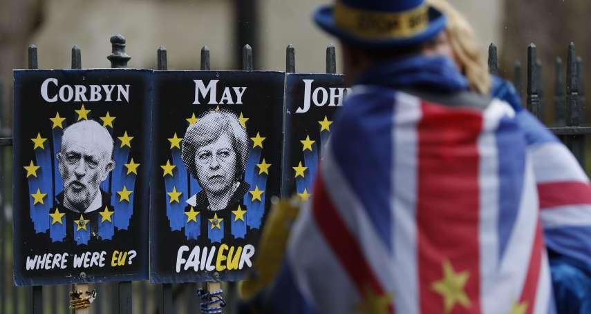 英國首相辭職》鐵娘子梅伊下台、硬脫歐派摩拳擦掌 荊棘遍地的脫歐之路,英國怎麼走下去?