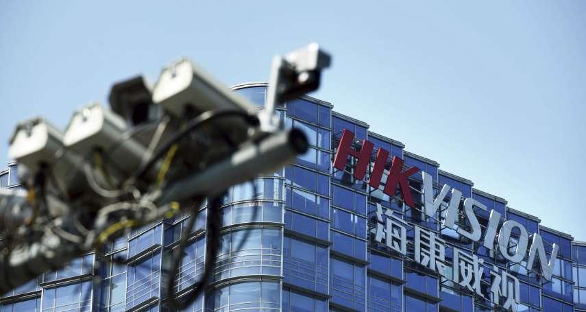 華爾街日報》中國「監視社會」核心科技來自美國企業,Intel、慧與、希捷都入列