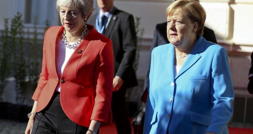 英國首相梅伊辭職》歐盟:對於英國脫歐的立場不會發生任何變化