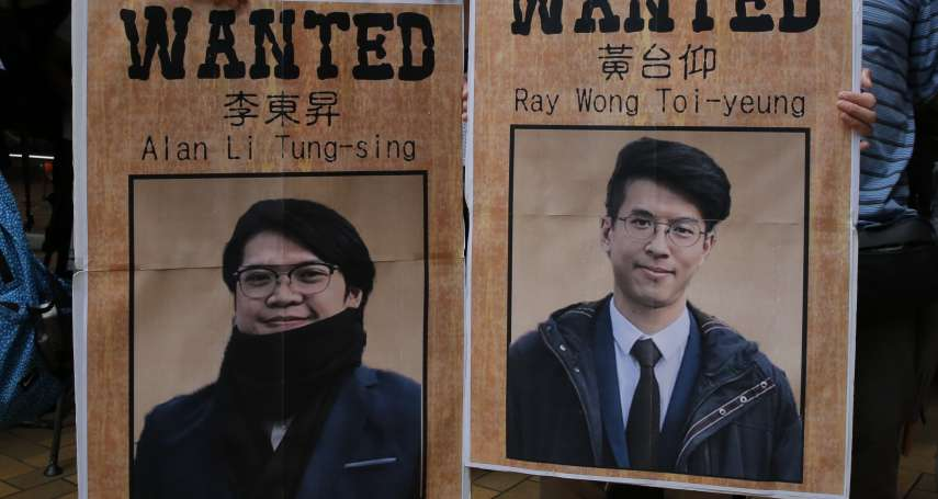 張秀賢專欄:當香港人也需要德國的政治庇護