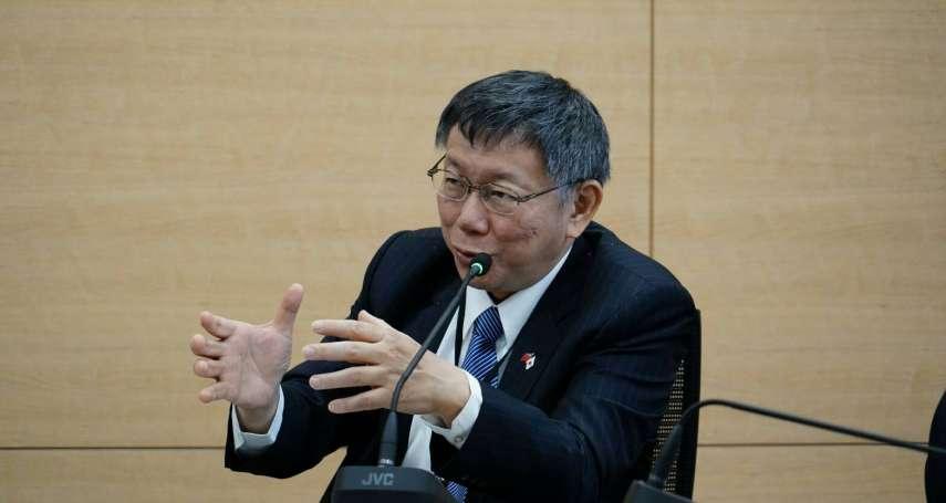 看日本311災後重建 柯文哲:台灣政策常常大轉彎,遇到這情況就完蛋了!