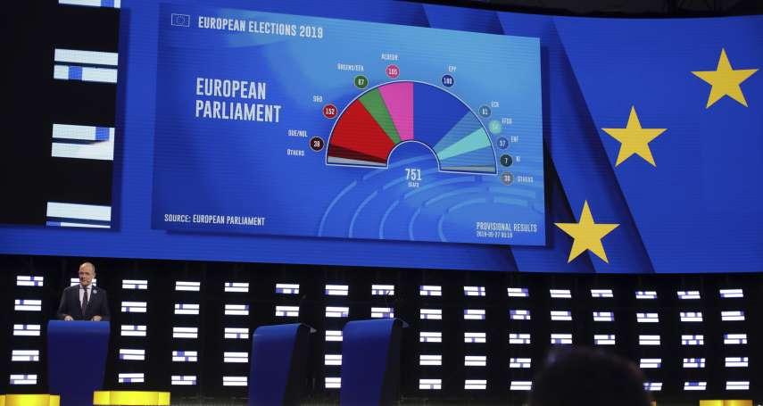 歐洲議會大選出爐》親歐派保住多數、極右派得票大增 綠黨將成結盟關鍵角色
