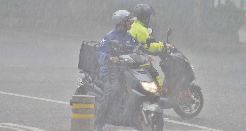 雨彈炸南台!專家曝2顆「豪雨製造機」方位 直呼「還好不在台灣上空」
