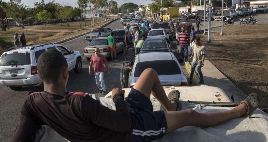 排隊三天、夜宿車上只為了「加油」......不敵美國制裁 石油大國委內瑞拉面臨缺油危機
