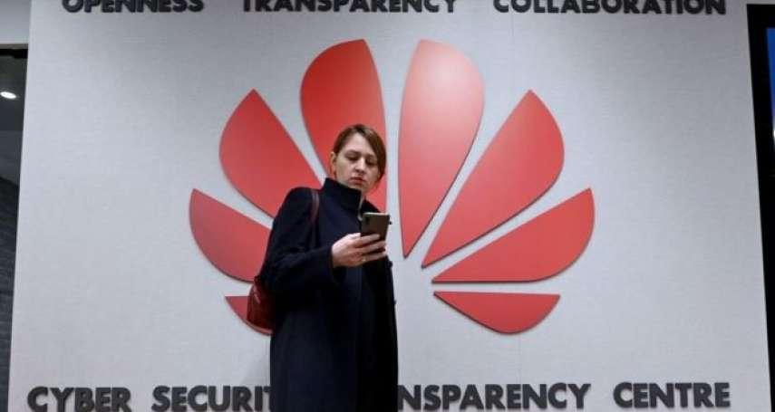 逆境中的華為》美日紐澳封殺華為5G,南韓為何繼續用?「我們怕被中國制裁」