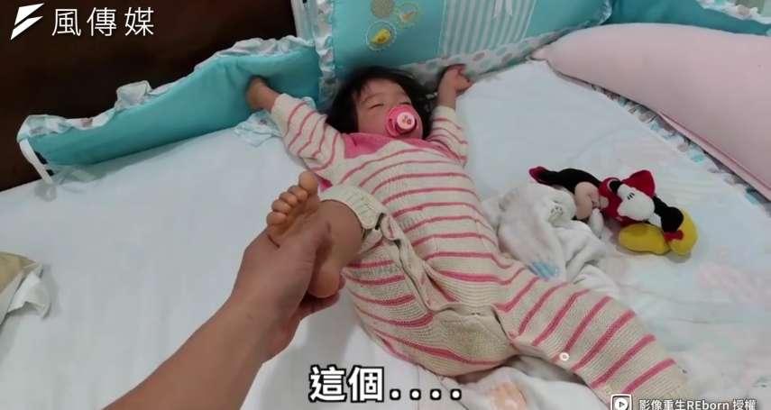 小孩愛賴床又叫不起來?超強地方爸爸鬧鐘!神模仿6種情境叫女兒起床【影音】