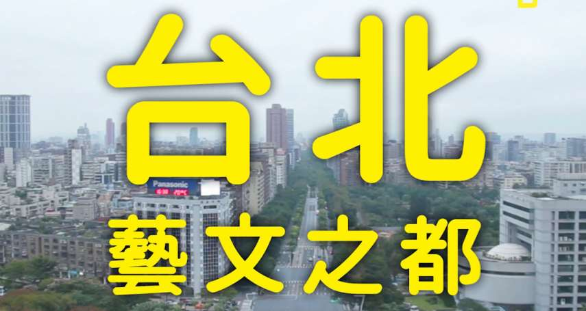 連五月天都中槍!街訪台北文青嗜好超獨特,超鬧旁白網友笑翻:超有梗【影音】