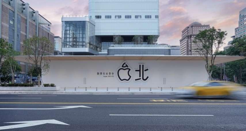 快準備履歷!蘋果正為台北旗艦店招聘「商務專家」、「技術天才」!這種店面全球僅25家!