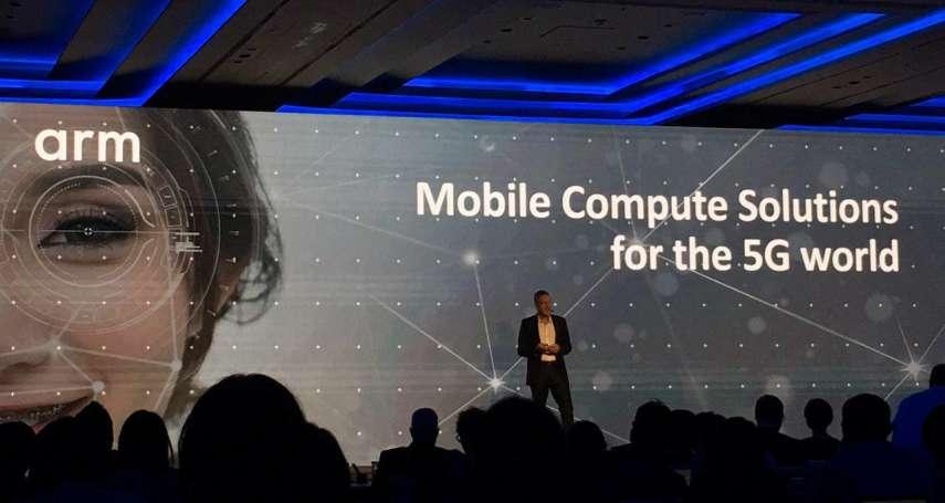 Arm為2020年的5G世界帶來次世代人工智慧體驗