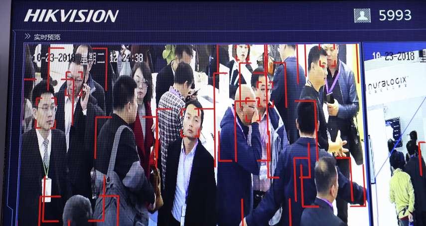 中國天網》2億監視器注視14億人!侵犯隱私無孔不入,但人們說「攝像頭使我感到安全」