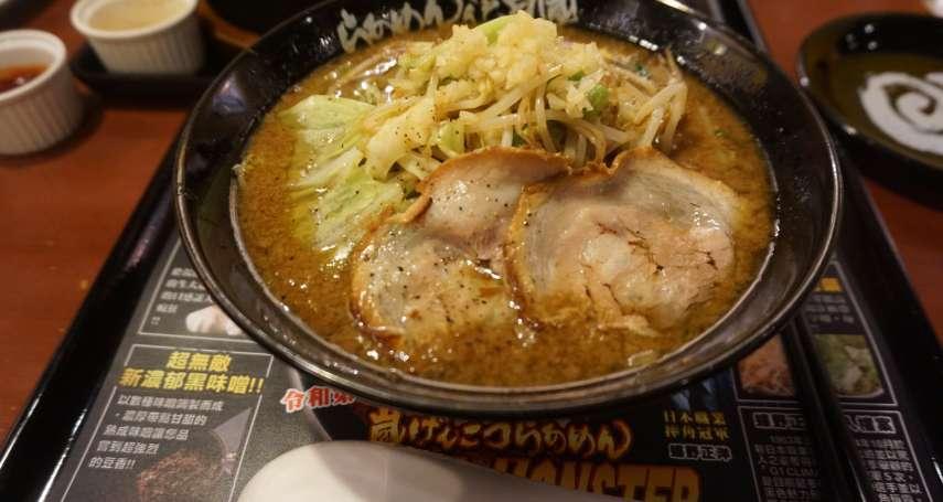 「你的海苔擺歪了,重擺!」從一個擺盤的動作,看見日本拉麵對品質的要求