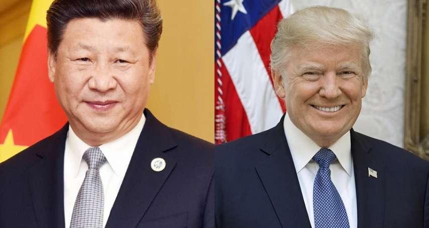 舒緗家觀點:「裂解中國」會否是川普「逼變」戰略的策略選項?