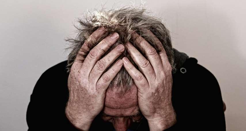 過勞是病!工作倦怠首度獲WHO認證為「身體病況」 列入疾病指標 符合這3個特徵就成立