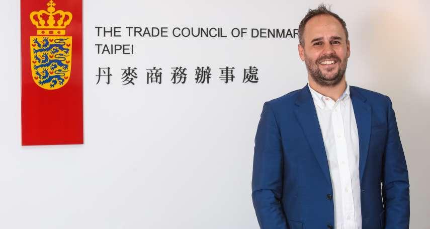 專訪丹麥駐台代表倪安升》難以接受臭豆腐味道 但大推這道台灣菜餚