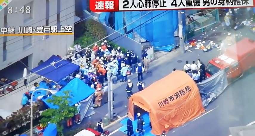 日本歷年重大攻擊事件盤點》殺人案發生頻率最低的日本社會,為何20多年來重大慘案頻傳?