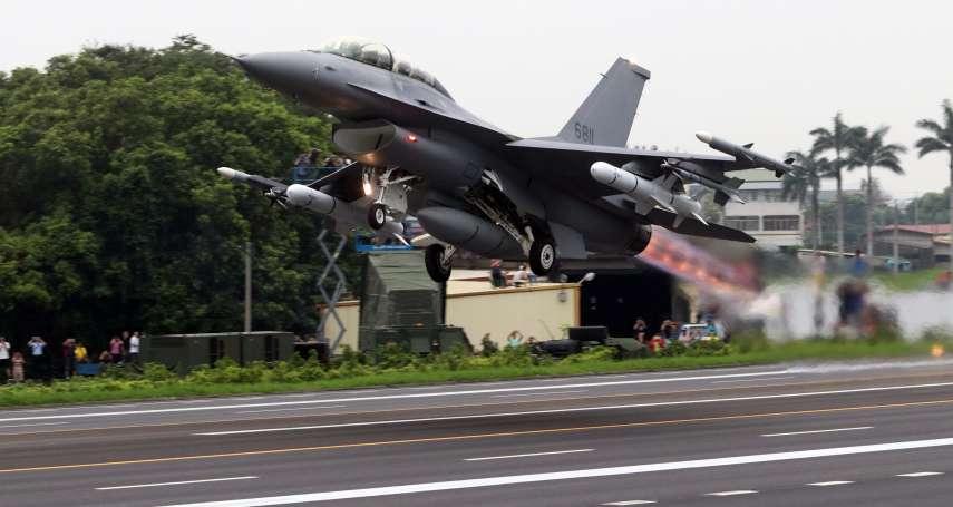 棄買F-35是以退為進?華府智庫專家揭露台灣改買F-16V戰機的四大好處