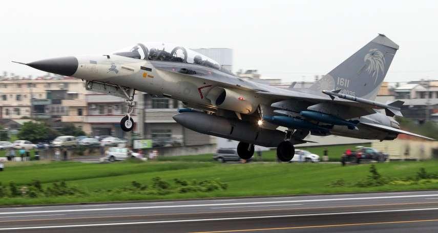 空軍IDF戰機迫降清泉崗 8民航班機起降受影響